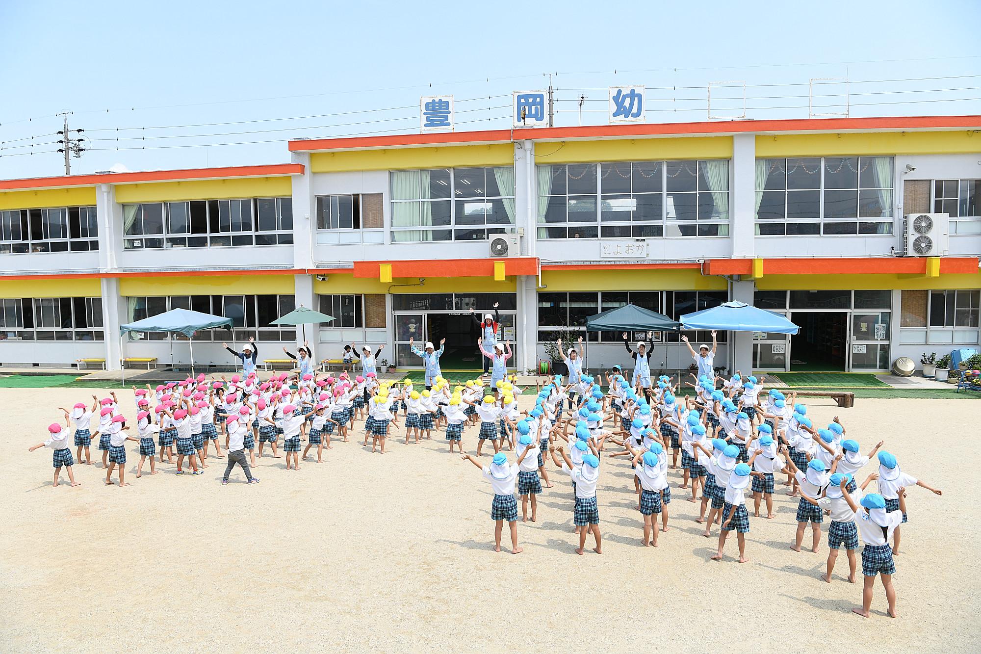 豊岡幼稚園健康で、こころ豊かな子どもを育てるの写真1